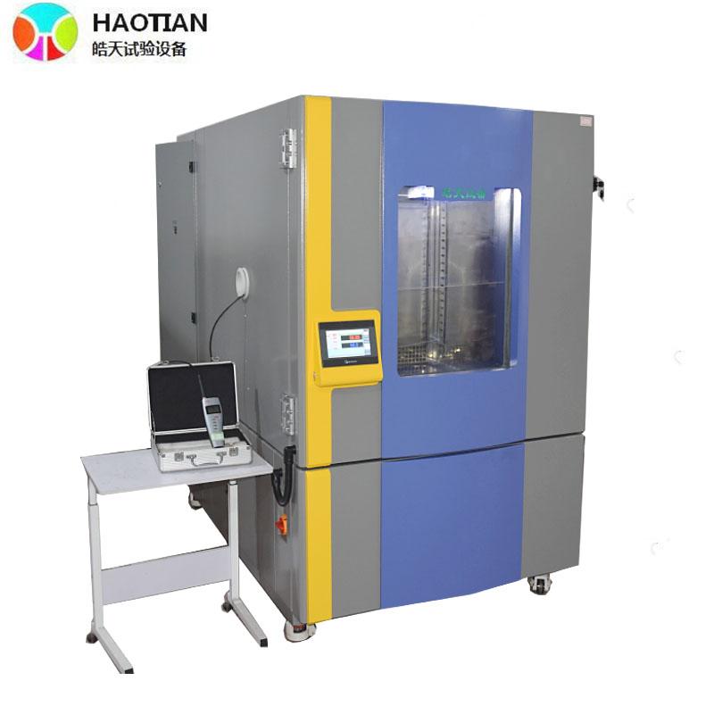 可選型高低溫試驗箱係列 THD-800PF