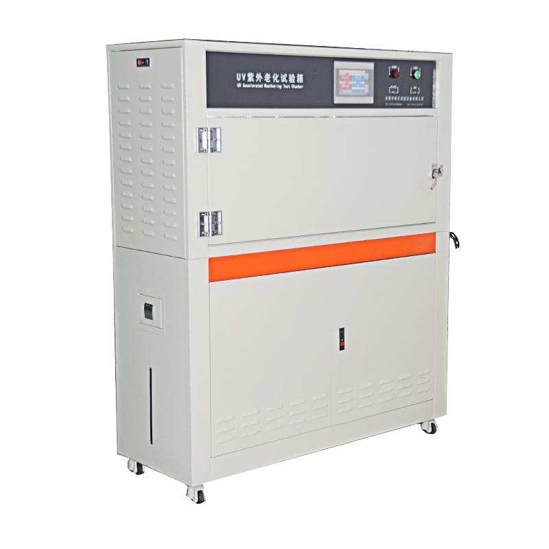 紫外荧外线加速耐候耐黄环境老化试验箱直销厂家