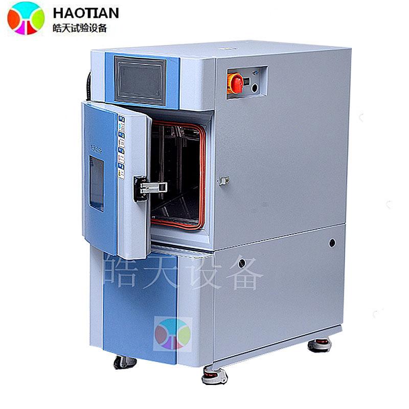 LED华东/安徽地区小型环境试验箱  小型恒温恒湿试验机直销厂家