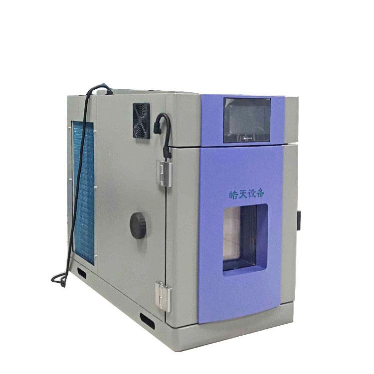 桌上型36L恒定温湿度试验箱供应商  台式小型恒温恒湿试验机直销厂家