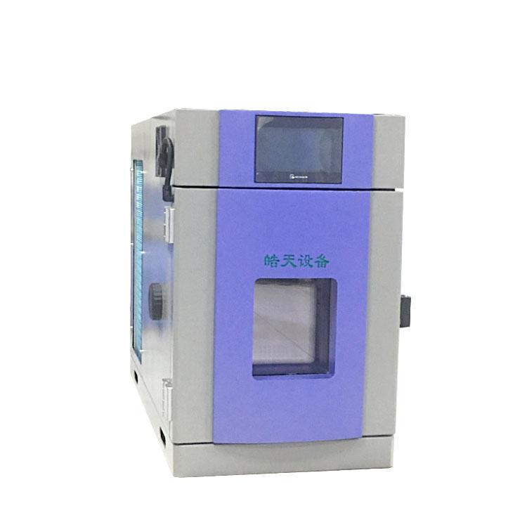 电器测试桌上型恒定温湿度环境试验箱  台式恒温恒湿机维修厂家