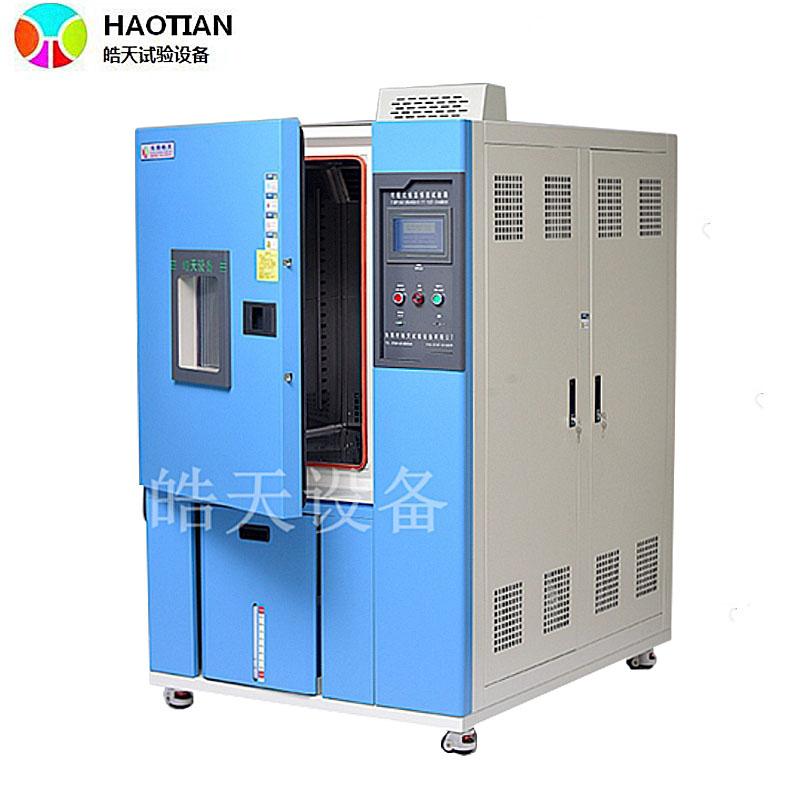 可循环225L卧式可程式恒温恒湿试验箱价格 卧式高低温试验机维修厂家