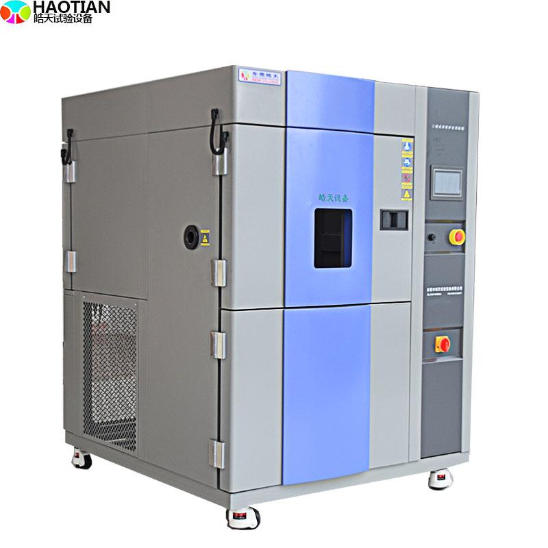 複疊式三槽式冷熱衝擊試驗箱維修廠家 TSD-50F-3P