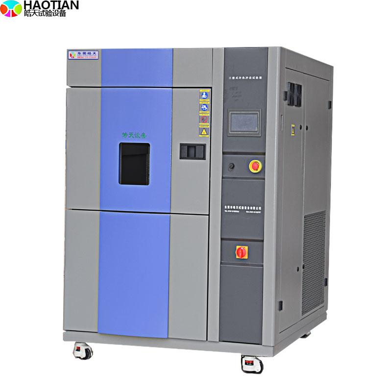 深圳80L恒定節能式三槽式冷熱衝擊試驗箱直銷廠家 TSD-80F-3P