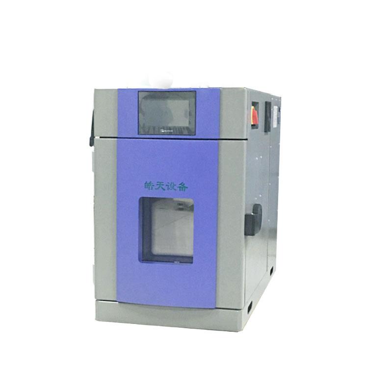 桌上型小型環境試驗箱使用說明書台式恒溫恒濕試驗機銷售廠家 SMB-36PF