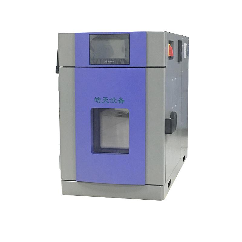 深圳桌上型恒溫恒濕測試儀器台式小型環境試驗機百科 SM係列