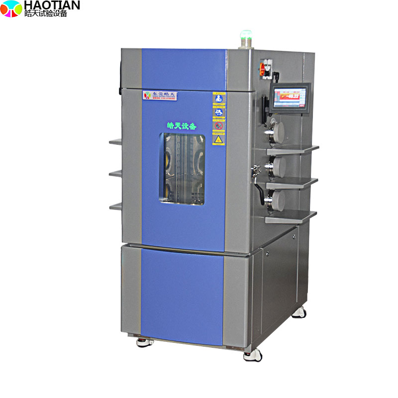 六個測試孔非標定製快速溫度變化濕熱試驗箱