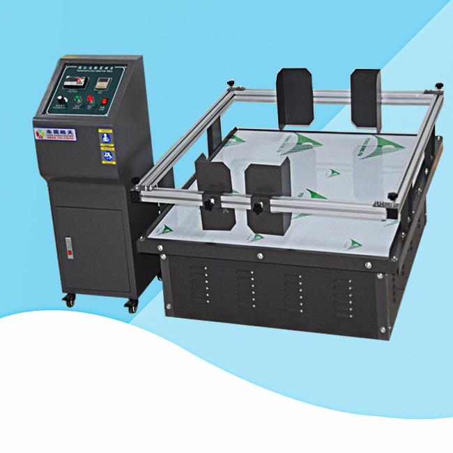 家具環境模擬運輸振動試驗台直銷廠家 HT-100NM