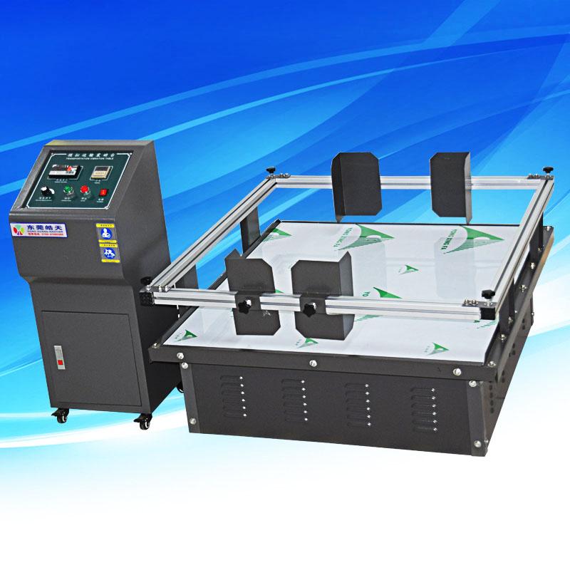 包裝運輸業模擬環境運輸振動試驗台直銷廠家 HT-100NM