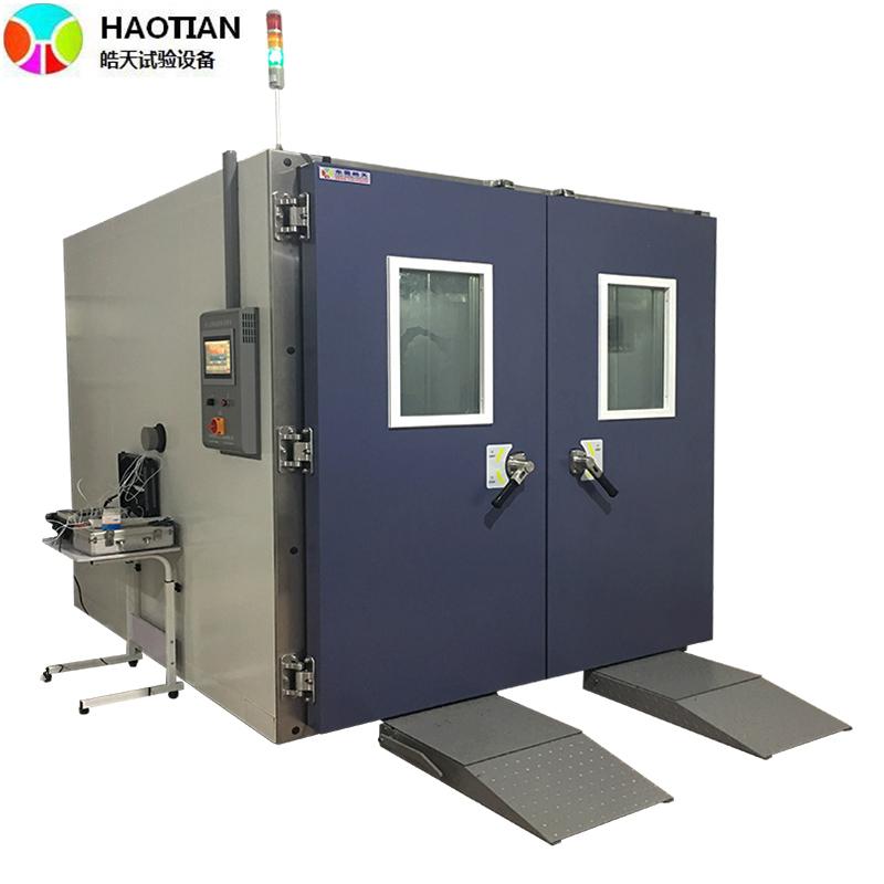 各種電子元器件步入式環境試驗室供應商