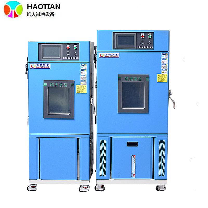 可控制温湿度80L恒温恒湿试验箱直销厂家