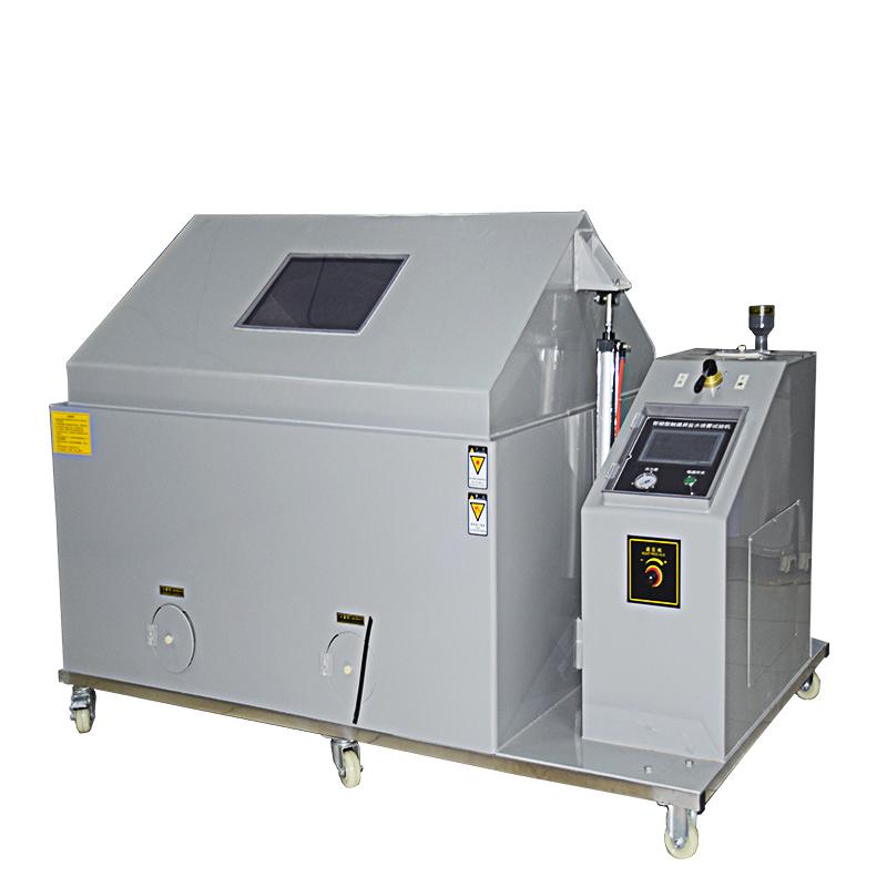 航空器材複合式鹽霧腐蝕試驗箱價格 SH-90