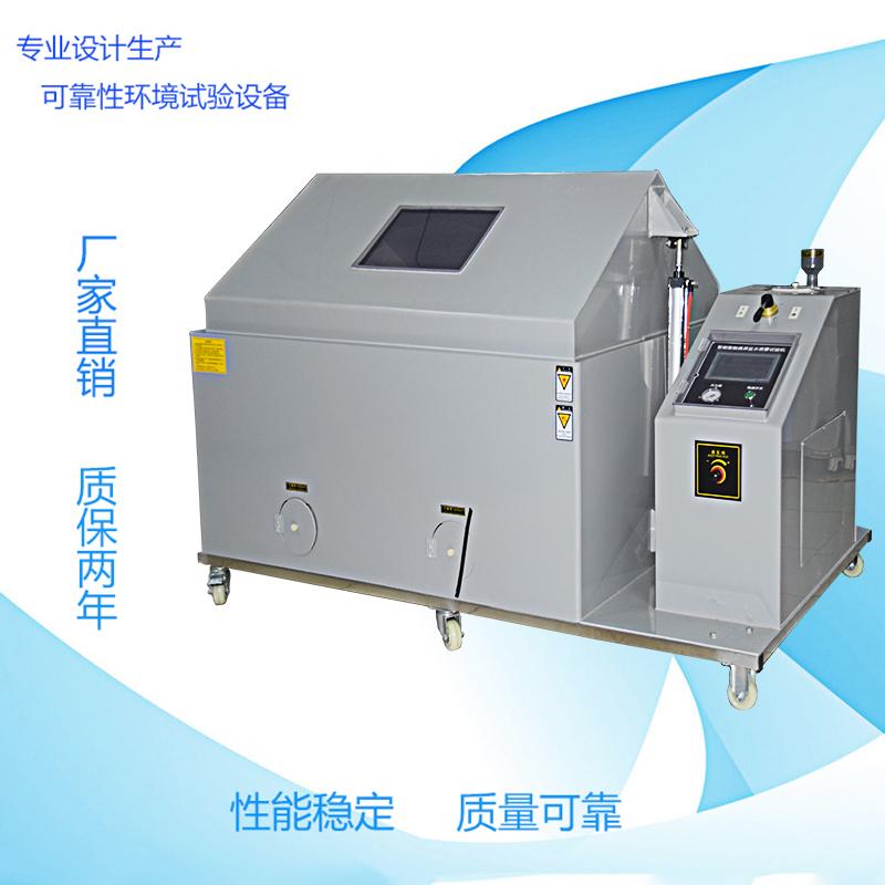 電動係統複合式鹽霧腐蝕環境老化試驗箱