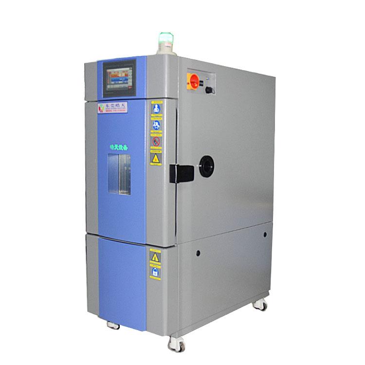 非標準定製63L恒溫恒濕試驗箱直銷廠家
