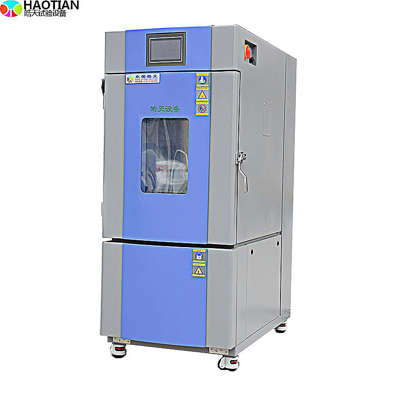 可調高溫低溫測試調溫調濕試驗箱直銷廠家