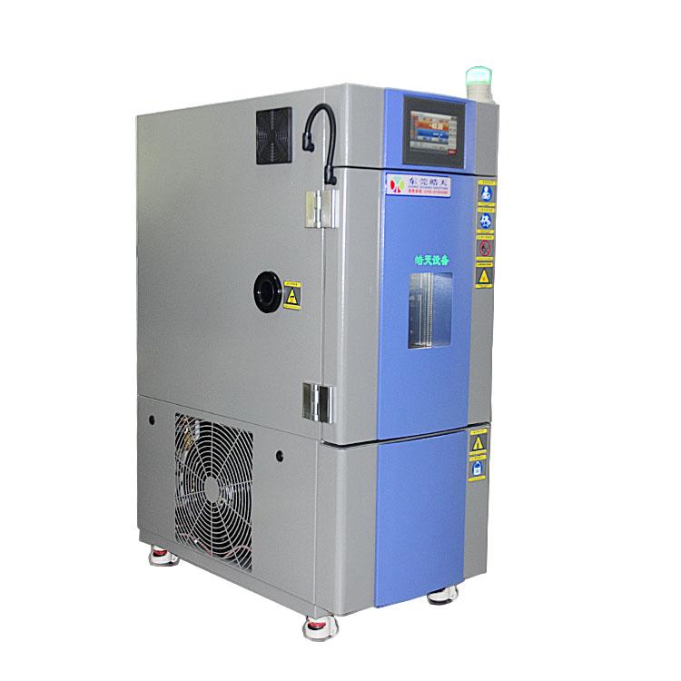 合欢视屏63L非标定制恒温恒湿试验箱直销厂家