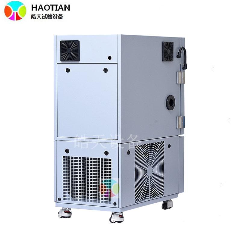 可调式温湿度小型环境试验机直销厂家