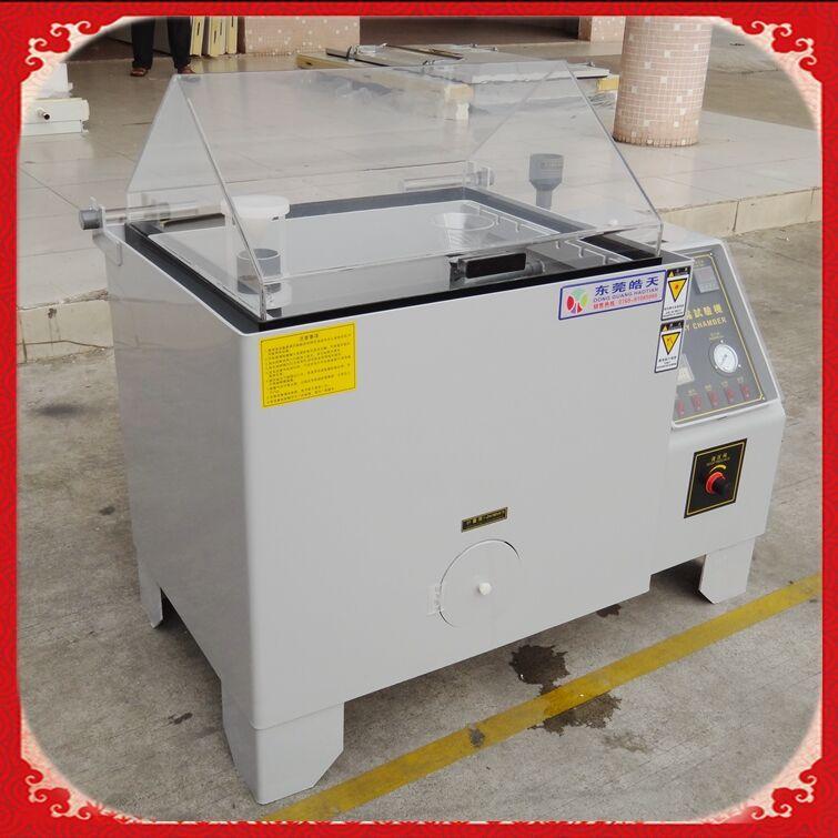 電子元件防鹽霧腐蝕試驗箱直銷廠家 SH-60