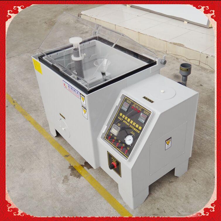 電子元件防鹽霧腐蝕試驗箱直銷廠家