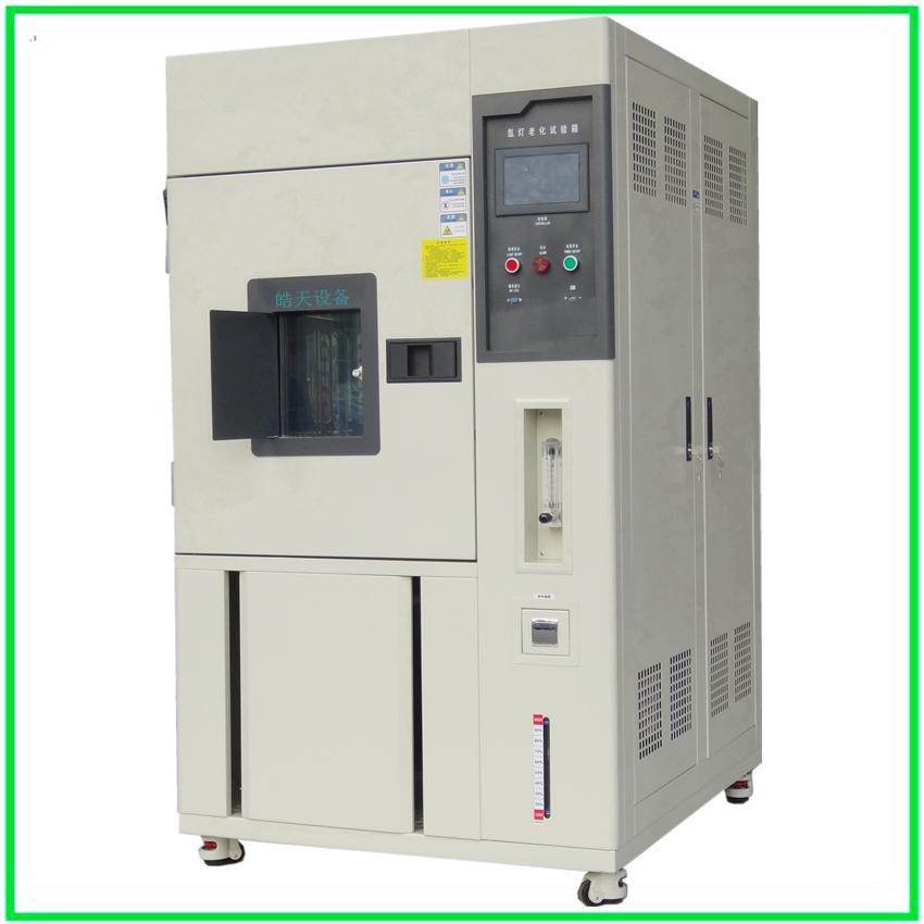 非金屬材料測試氙燈老化試驗箱直銷廠家