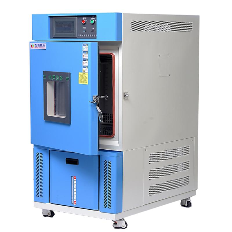 触摸屏控制80L恒温恒湿环境老化试验箱