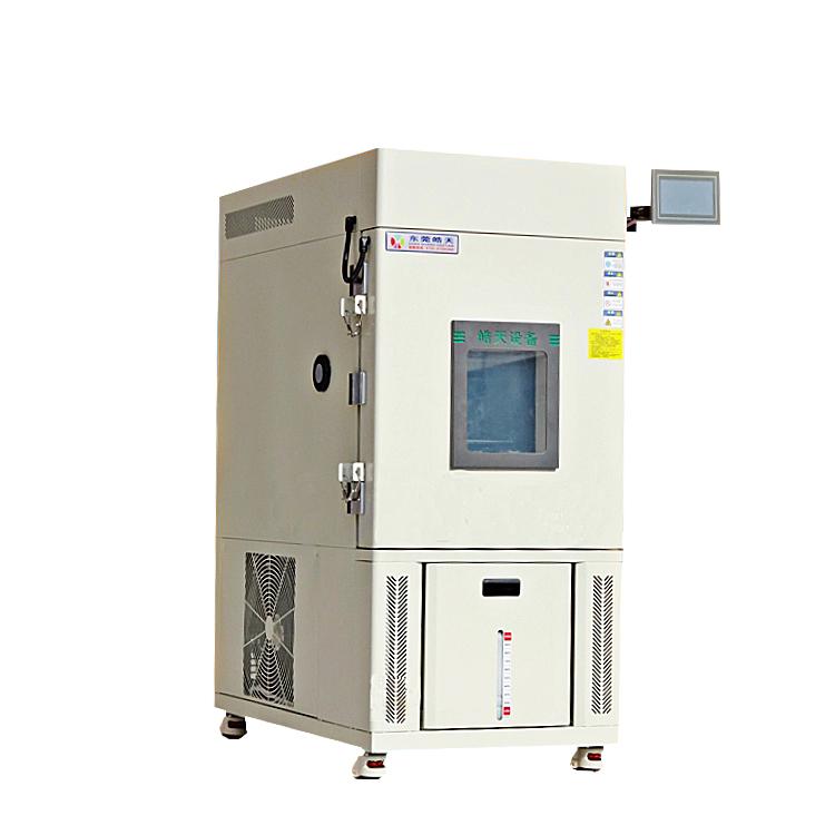 立式150L老化濕熱恒溫恒濕模擬環境溫濕度試驗箱廠家