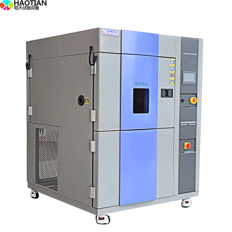 五金高低溫冷熱衝擊試驗箱80L維修廠家