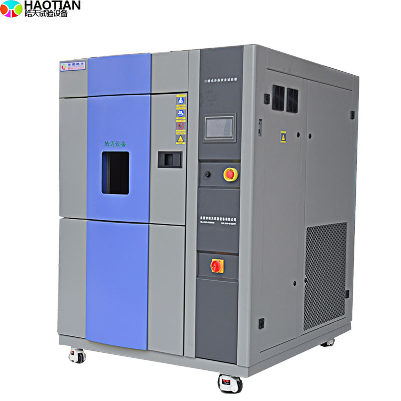 臥式大型兩槽式高低溫冷熱衝擊試驗箱直銷廠家 TSD-80PF-2P