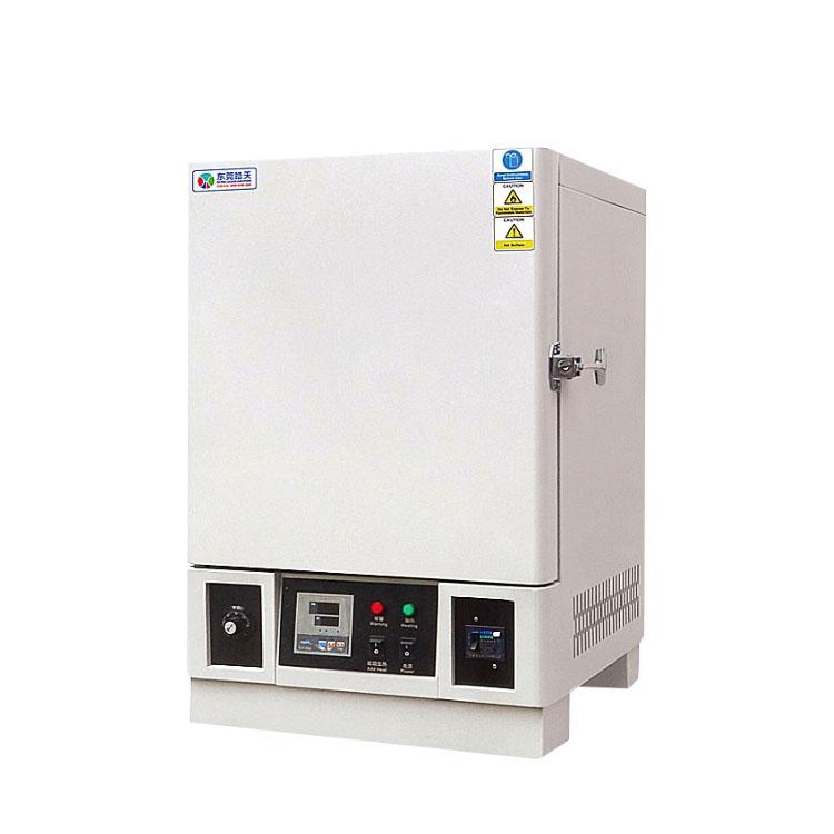 可靠性高溫試驗箱類型 ST-72