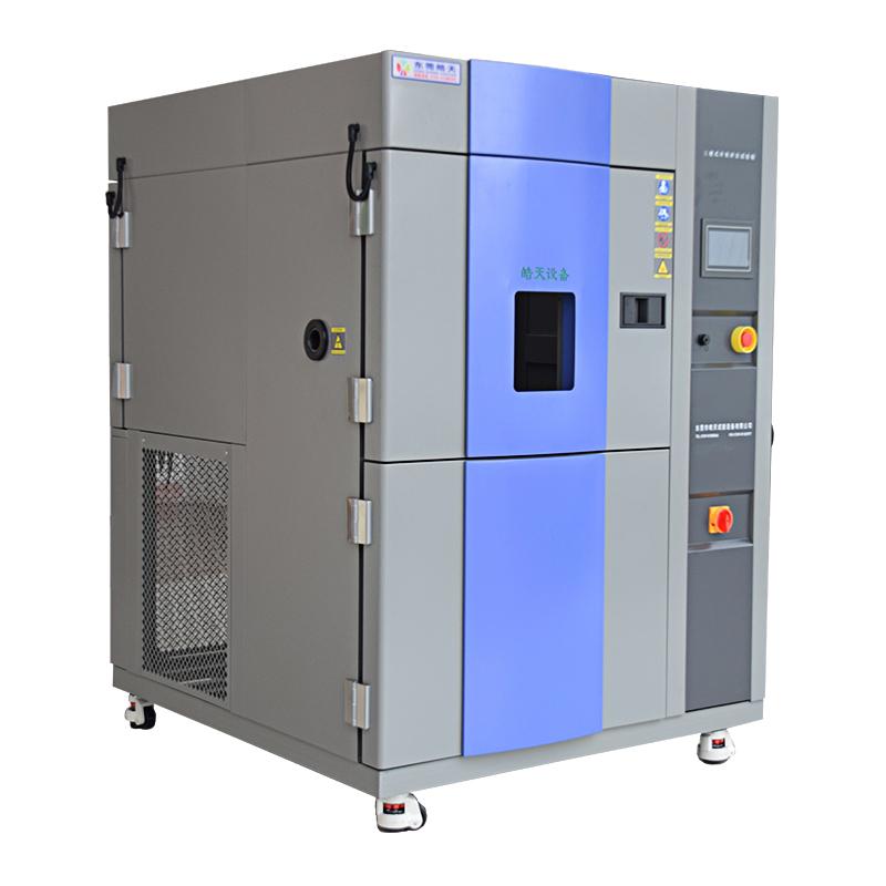 提籃式(兩箱)高低溫溫濕度循環冷熱衝擊試驗箱直銷廠家 TSD-80F-2P