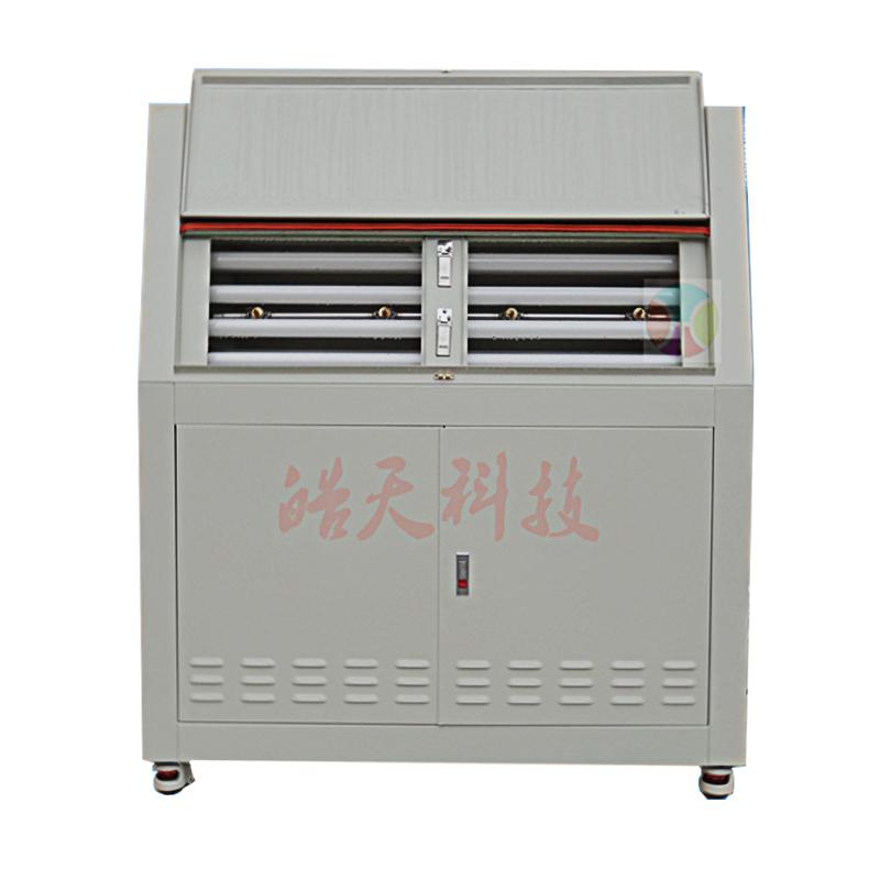 户外产品模拟HT-UV3紫外线老化耐黄试验箱直销厂家