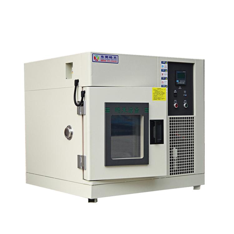 温变实验设备桌上型恒温恒湿试验箱直销厂家