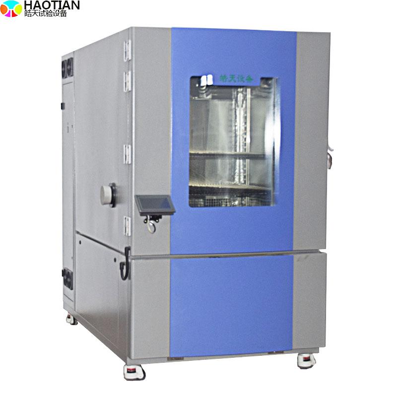 程控式高低溫溫濕度交變試驗機直銷廠家 THD-1000PF