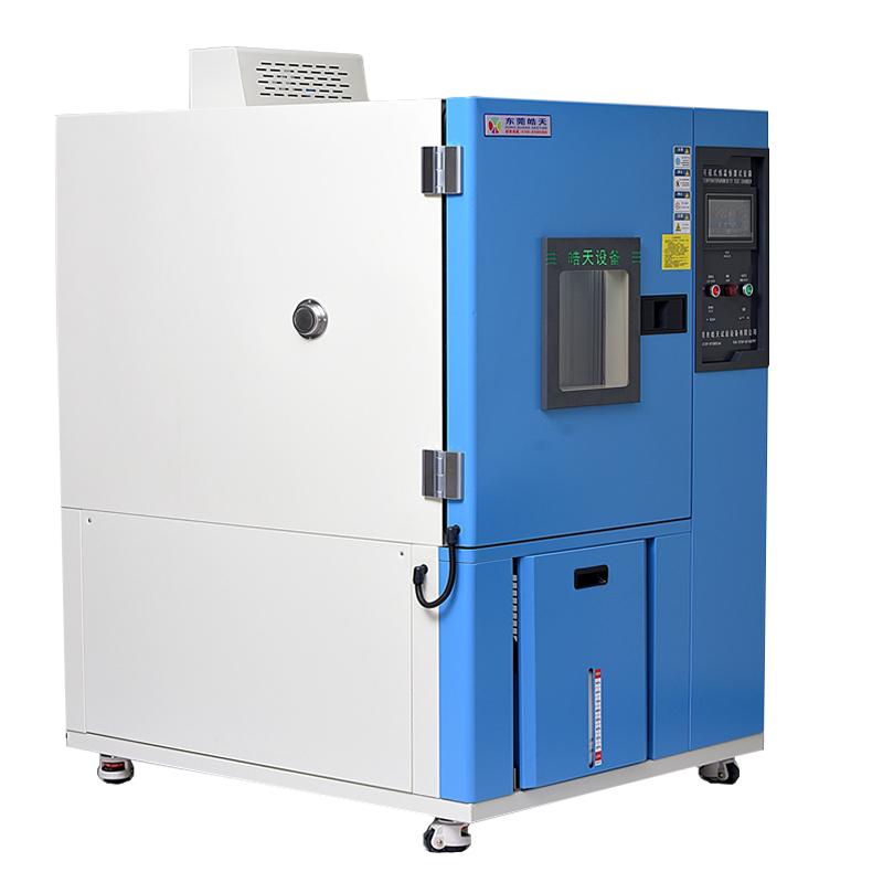 可模拟高低温环境控温控湿试验箱直销厂家
