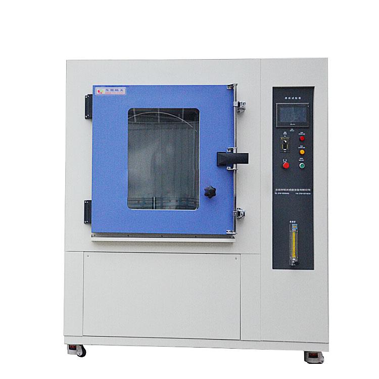 可編程式戶外環境老化淋雨檢測試驗箱直銷廠家 HT-IPX34