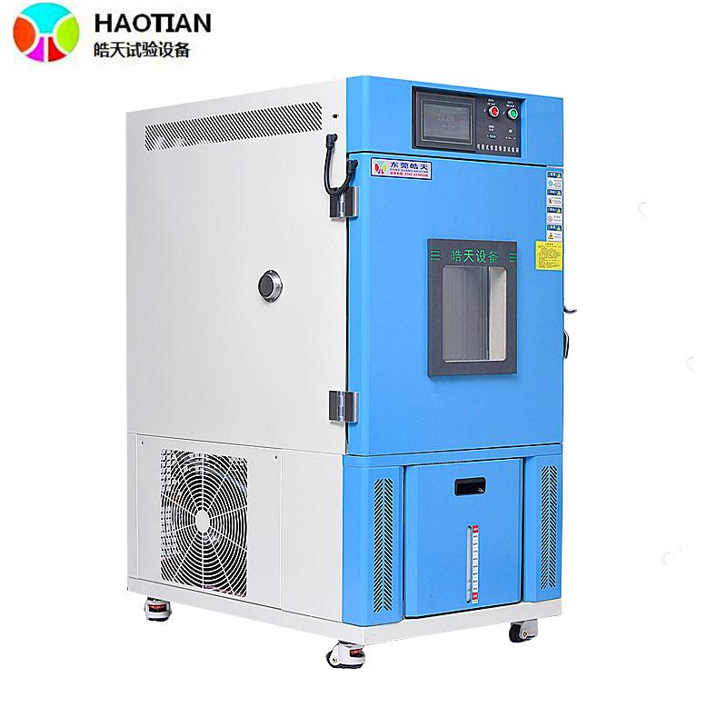 化工塗料老化測試控溫控濕試驗箱符合標準