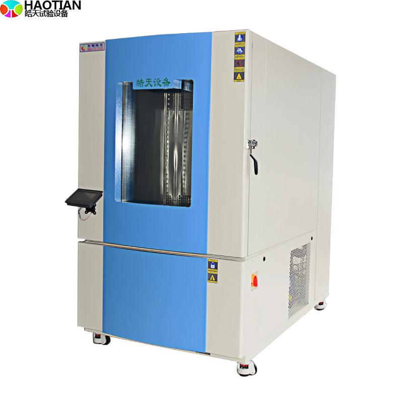 稳定性1000L高低温交变湿热试验箱报价