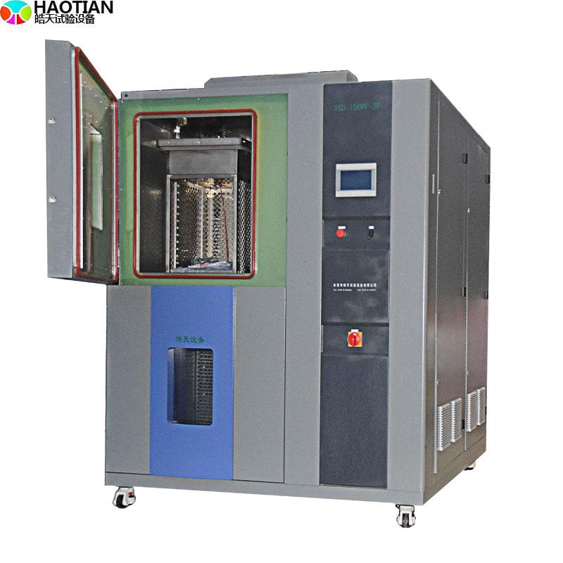 可編程式溫濕度衝擊濕熱試驗箱80L高低溫冷熱衝擊試驗機直銷廠家 TSD-80PF-2P