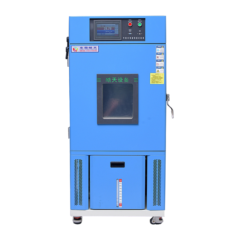 LED模組-0攝氏度控溫控濕環境老化溫濕度試驗機控製係統