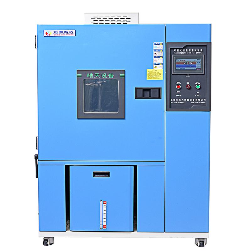 零下20℃度高低温交变湿热环境老化试验箱符合标准