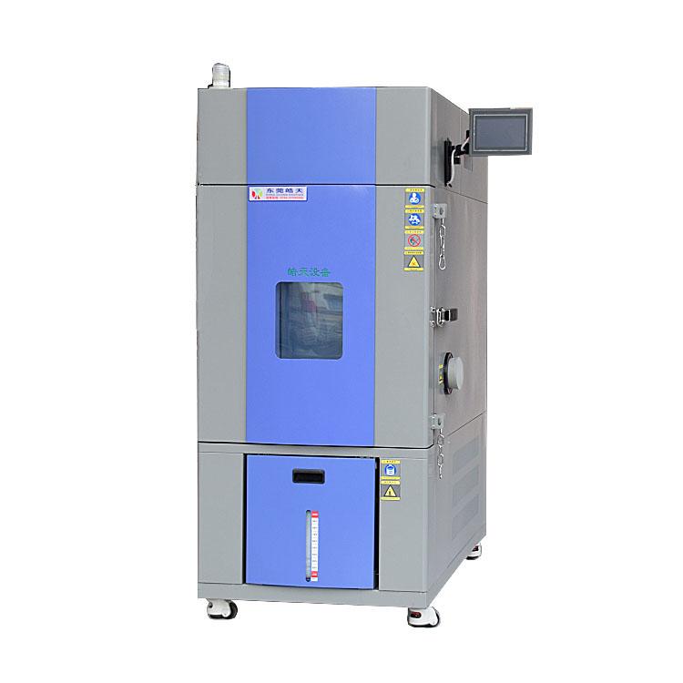 合欢视屏設備80L高低溫電池防爆環境老化試驗箱供應商 THE-80PF-D