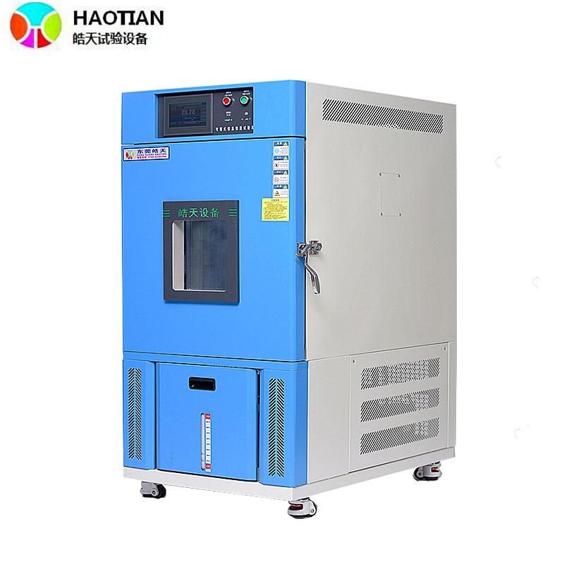 高校电气工程及其自动化测试恒温恒湿试验箱80L直销厂家