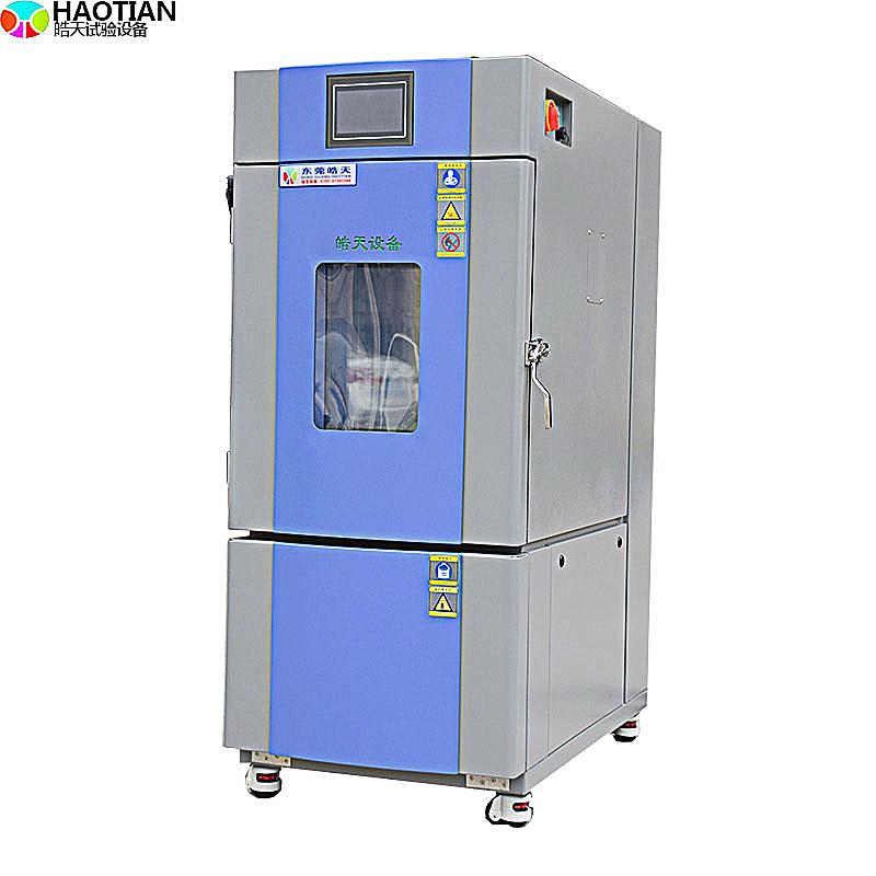 深圳電子溫濕度測試控溫控濕環境老化試驗機直銷廠家