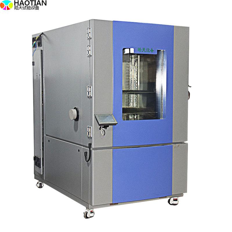 溫控性高低溫交變濕熱環境老化試驗機直銷廠家 THA-1000PF