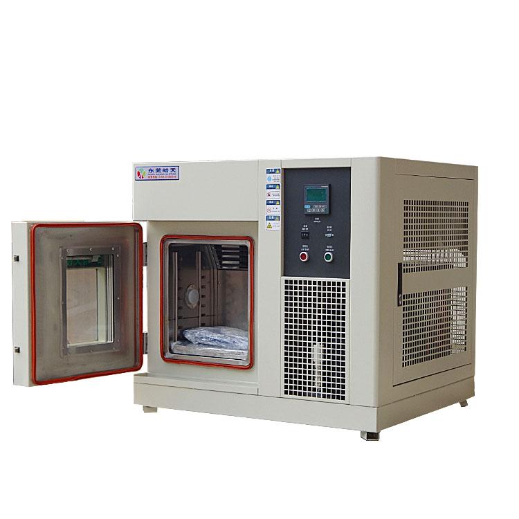 電工五金測試桌上恒定溫濕度環境試驗箱直銷廠家 SMC-36PF