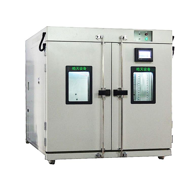 藥品穩定性大型交變濕熱試驗房參數列表 THB-1800PF