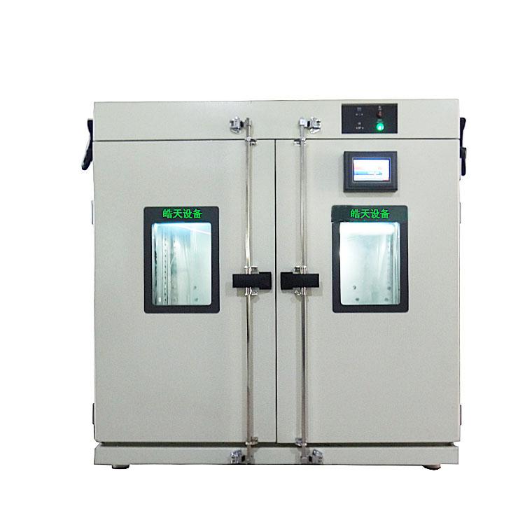 非標定製大型交變濕熱試驗房符合標準