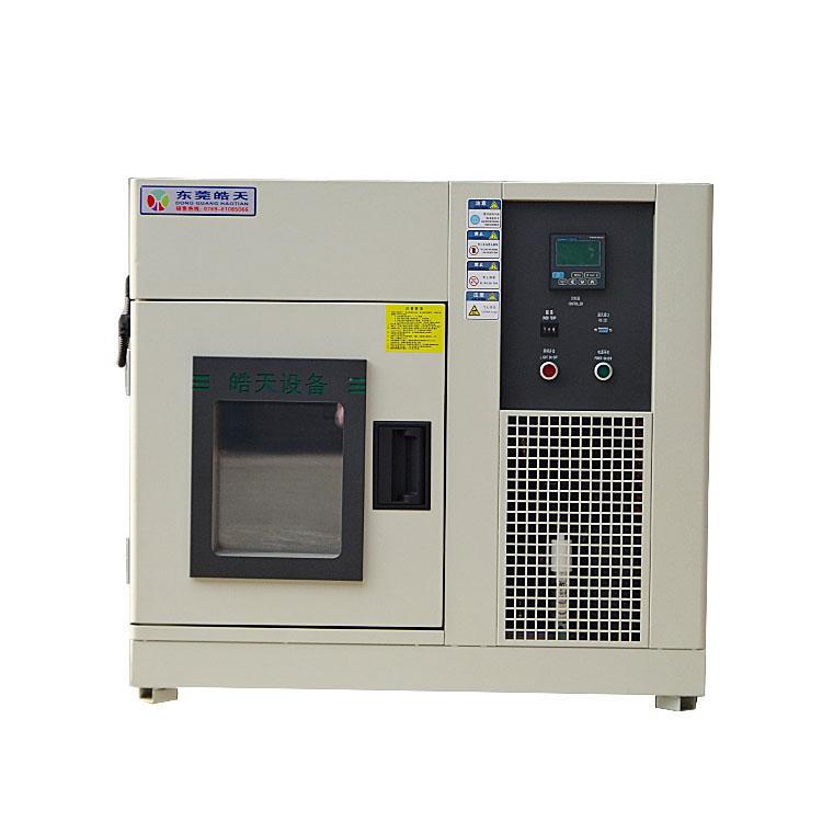 桌上型恒溫恒濕試驗箱 模擬環境老化試驗機 台式溫濕度檢測機生產廠家 SMA-36PF