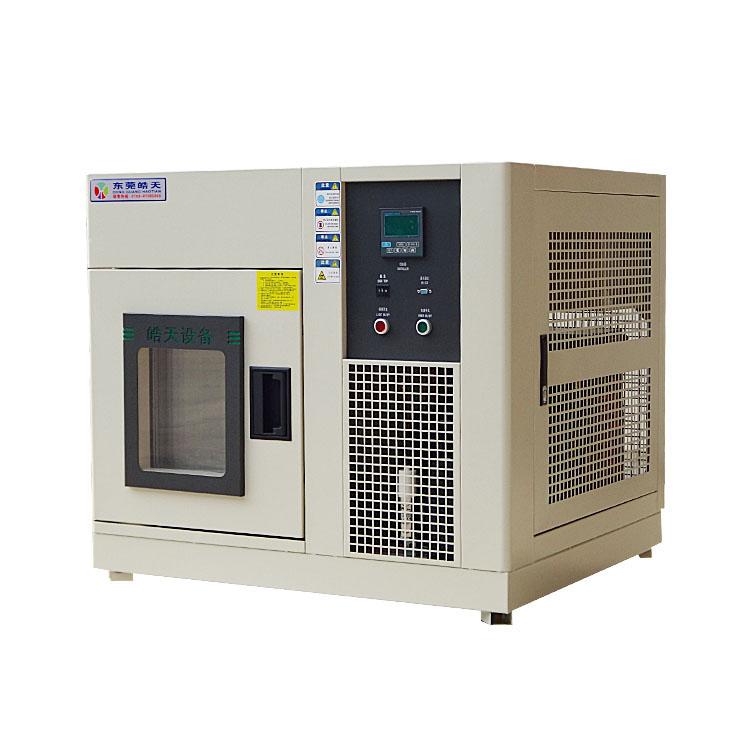 台式溫濕度小型環境試驗機 桌上型恒溫恒濕檢測設備供應商 SMB-36PF