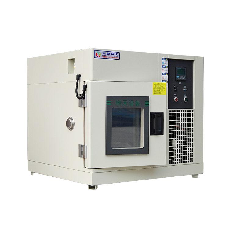 桌上型36L恒溫恒濕環境老化試驗箱 台式溫濕度穩定試驗機 SM係列